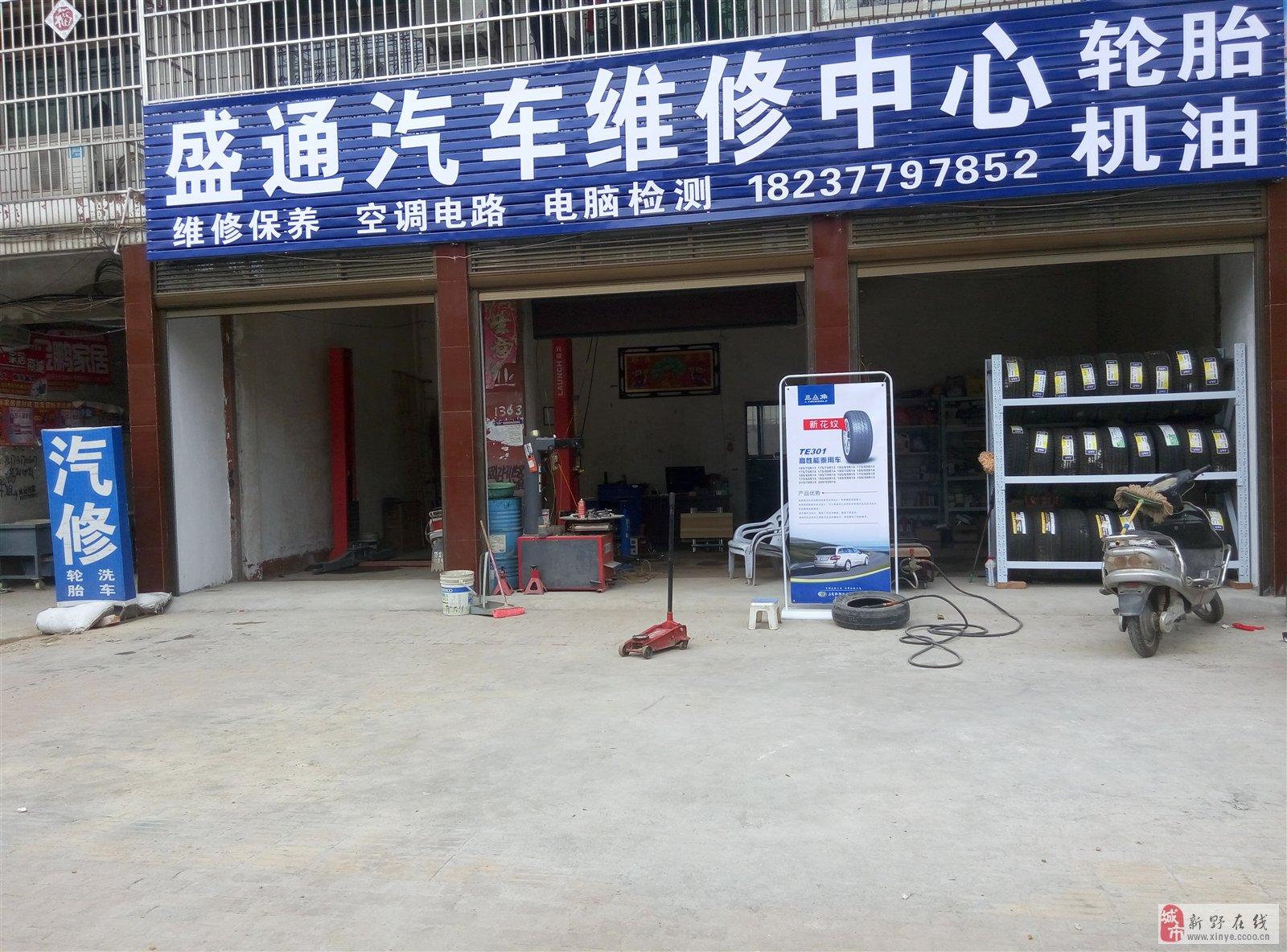 汽车 空调 电路 专修 维修换油