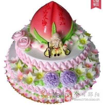 邵阳蛋糕店邵阳订蛋糕玫瑰花辨蛋糕新鲜水果祝寿蛋糕