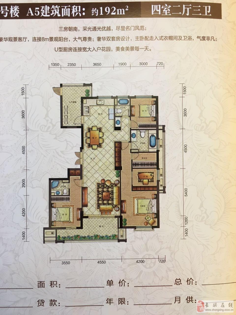 136平米的房子设计图