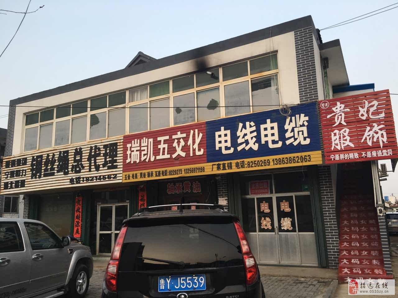 招远府前广场南200米70平米黄金商铺出租