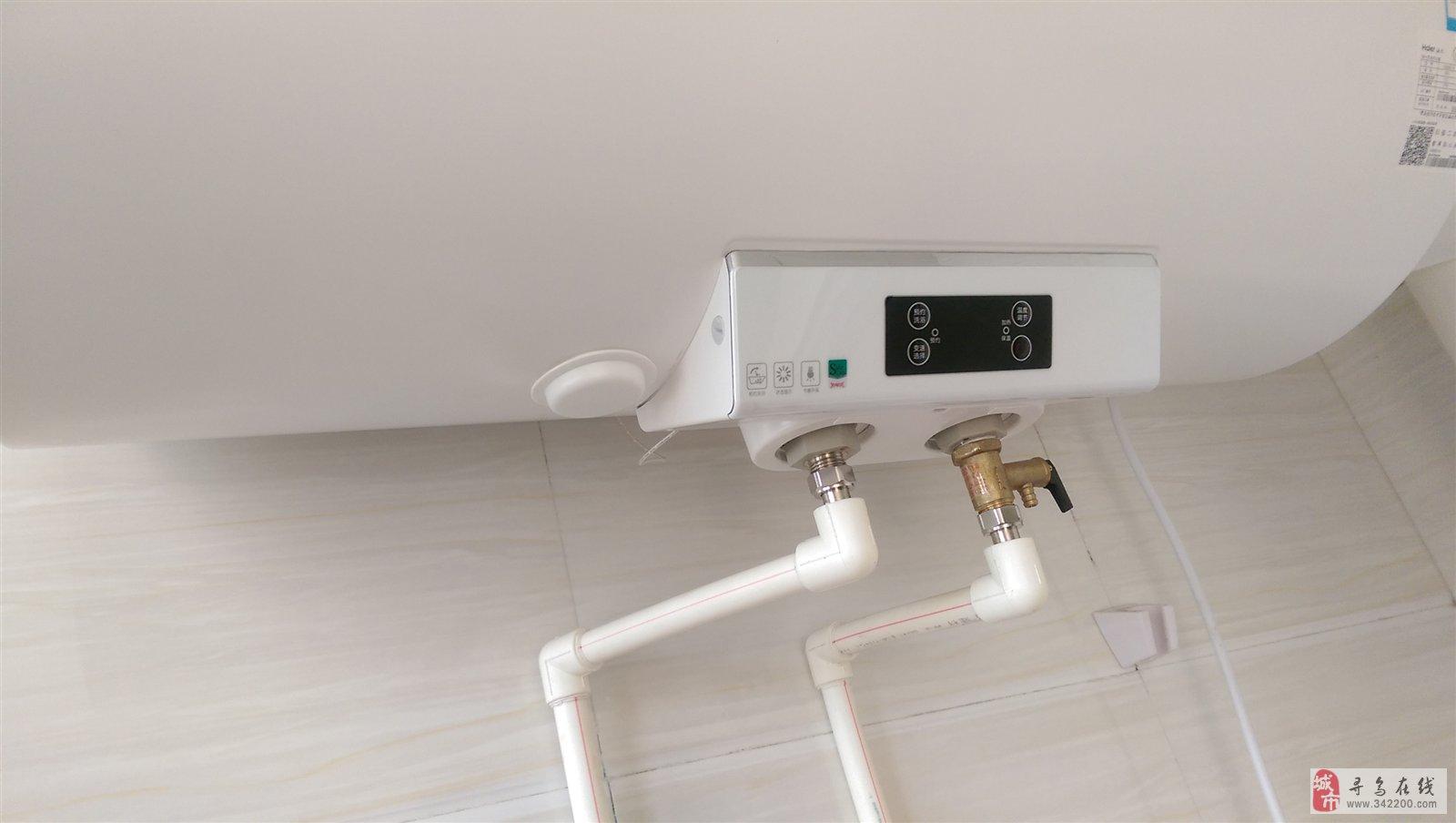 海尔60l电热水器转让