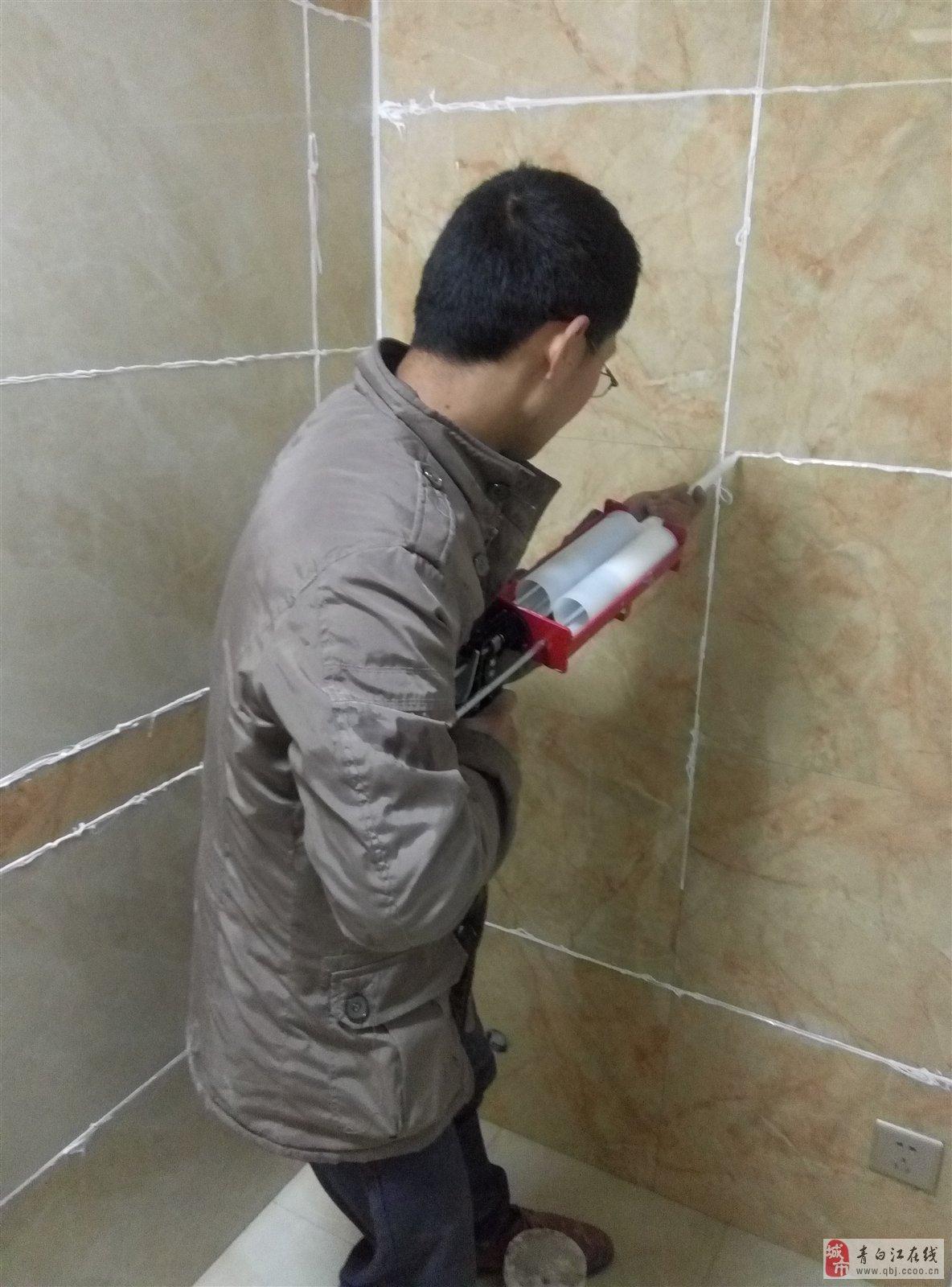 美缝剂(真瓷胶)专业施工团队让你的瓷砖缝隙永不脏黑