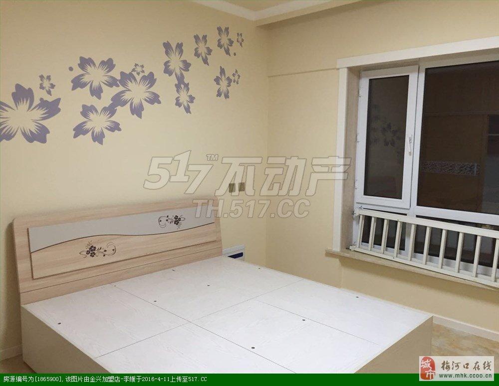 出租维港城精装修一室一厅