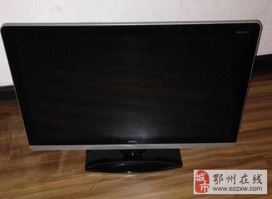 便宜转冠捷(米罗)27寸无边框LED显示器带玻璃屏