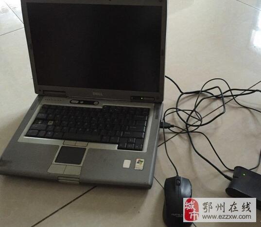 出售一台老式电脑