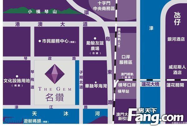 横琴自贸区关口楼盘大型开发商中国海外集团名钻