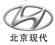 澳门美高梅网上网站北京现代团购