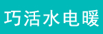 日丰中牟网络营销中心