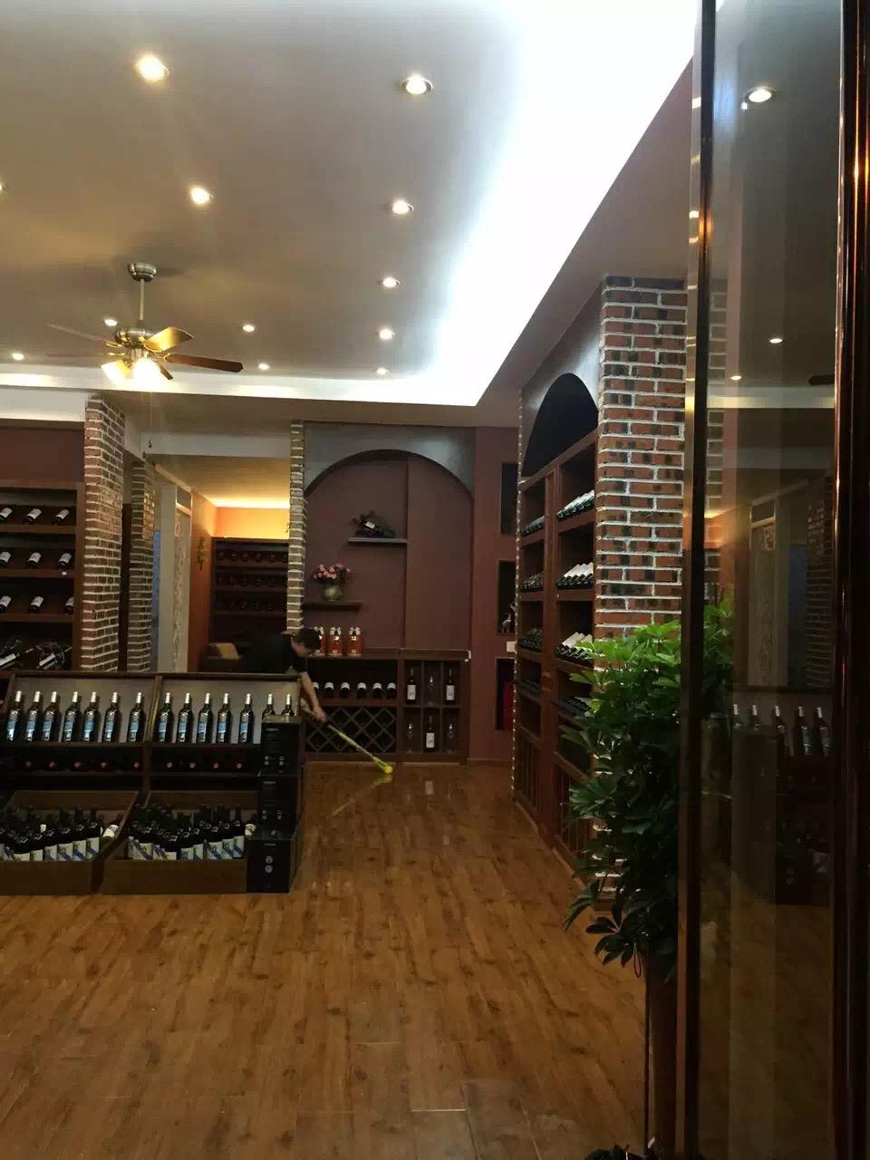 卡蒂曼红酒品鉴会所