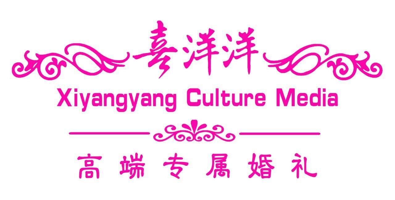 淮北喜洋洋文化传媒
