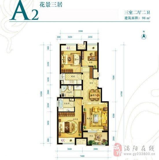 三室两厅经典装修案例