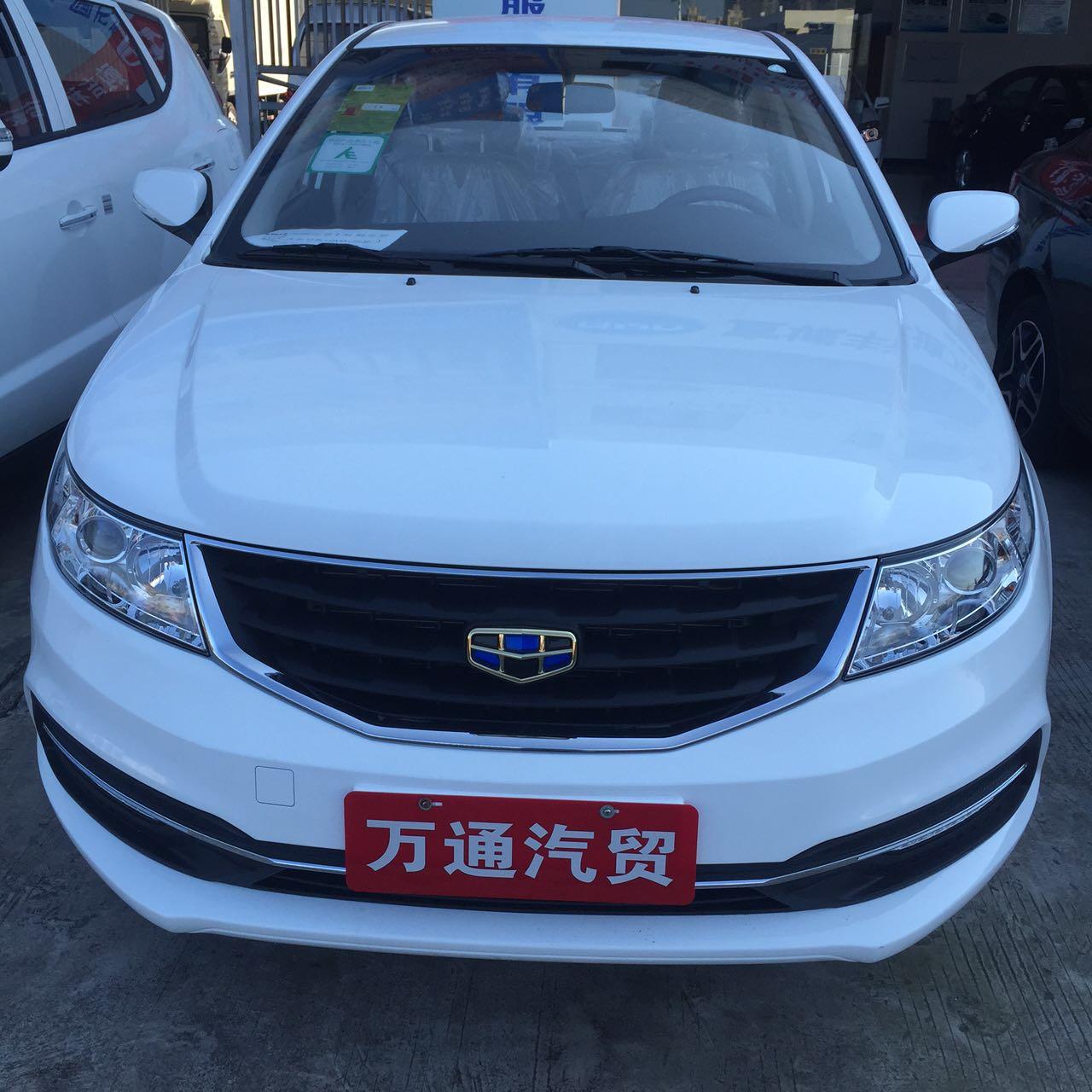 宁国万通汽车专营店