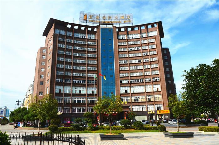 宏鑫���H大酒店