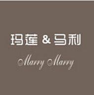 桂林玛莲马利国际婚庆婚纱定制中心