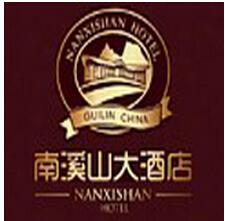 桂林南溪山大酒店