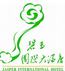 阳朔碧玉国际大酒店