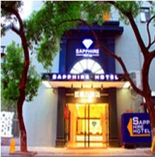 桂林蓝宝石酒店
