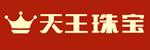 天王珠宝3