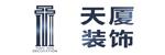 富阳天厦装饰工程有限公司