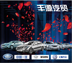 太阳城丰源汽车销售服务有限公司