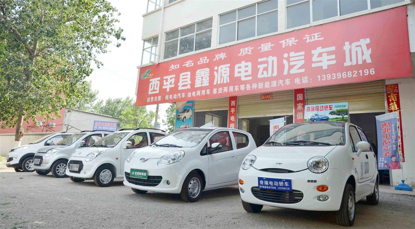聊城昌隆汽贸有限公司怎么样,地址,电话,营业时间-城际分类网