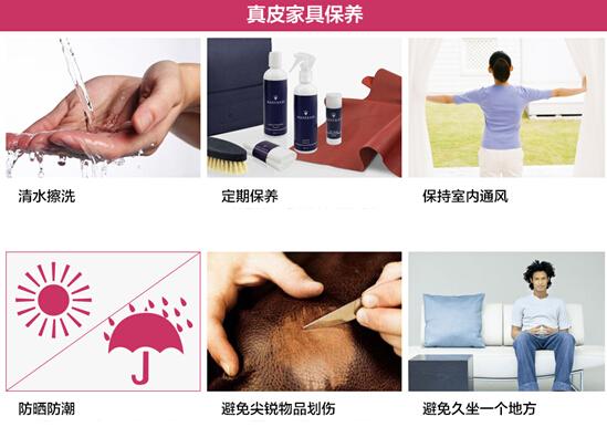 �B�o家具迎新春 ��木家具��保持�穸�p少�_裂