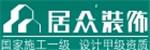 台湾居眾裝飾設計台湾分公司