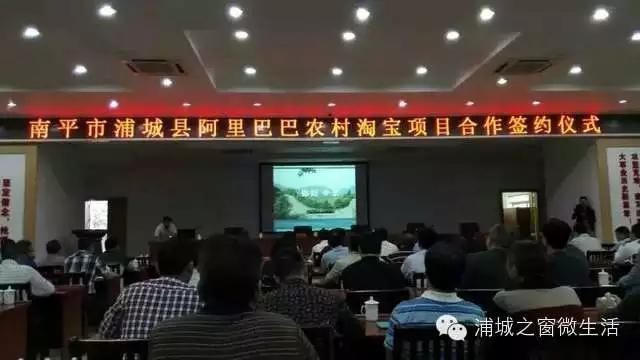 浦城皇家育婴生活馆