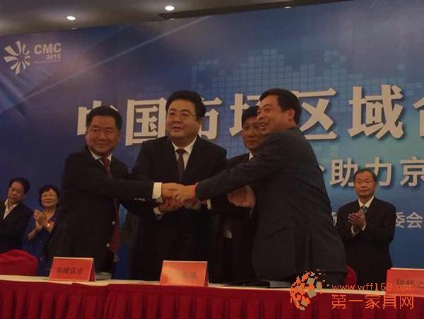 居然之家欲在河北打造中国第四家具产业集群
