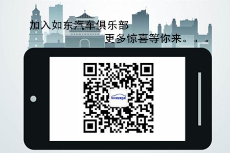 澳门太阳城平台汽车俱乐部二维码,欢迎扫描关注!