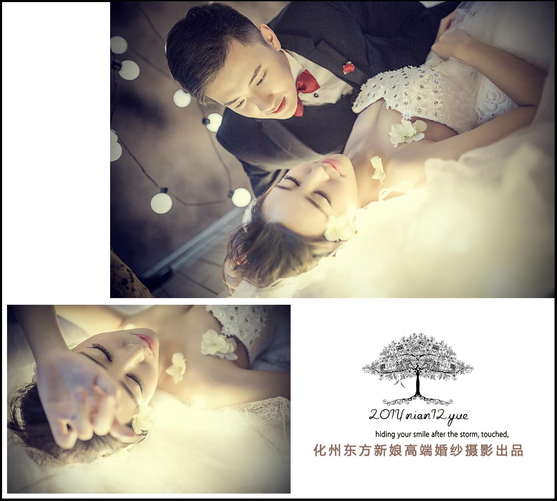 化州东方新娘高端婚纱摄影