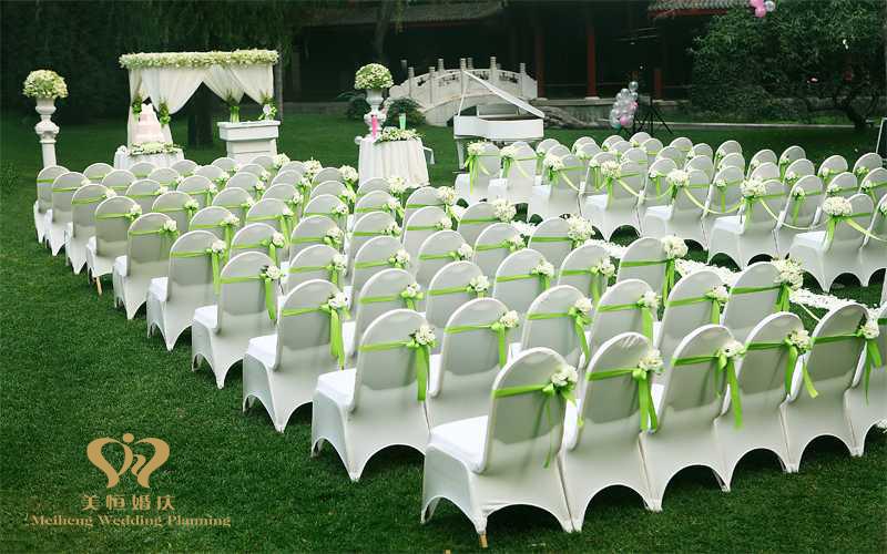 美恒婚庆-草坪婚礼
