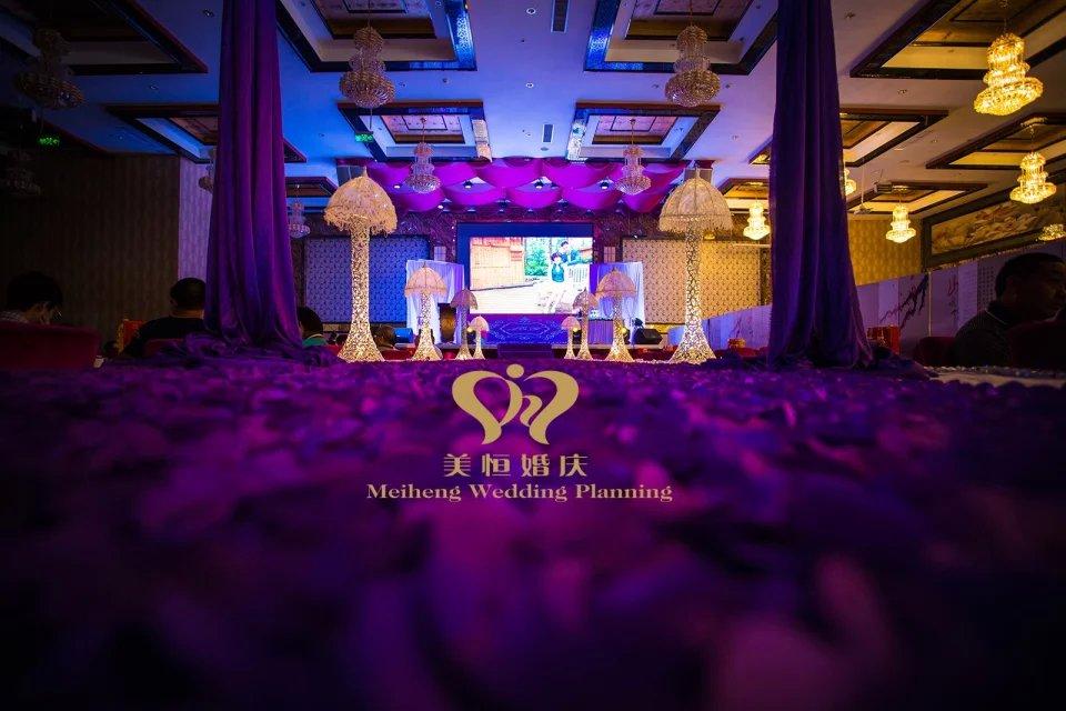 美恒婚庆-紫色系列