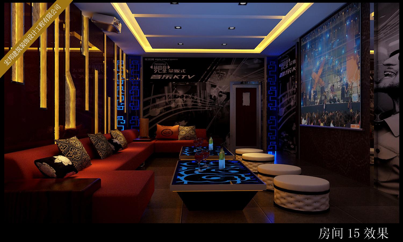 枣阳百乐汇音乐会所
