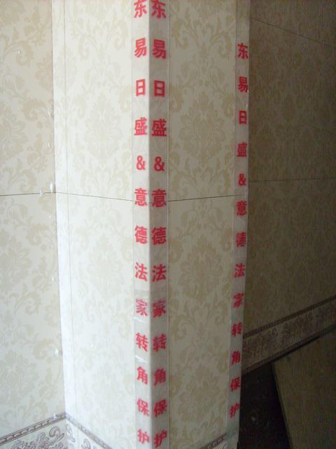 北京东易日盛装饰宿州公司施工工地赏析