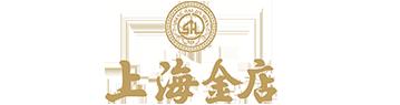上海金店澳门太阳城平台店
