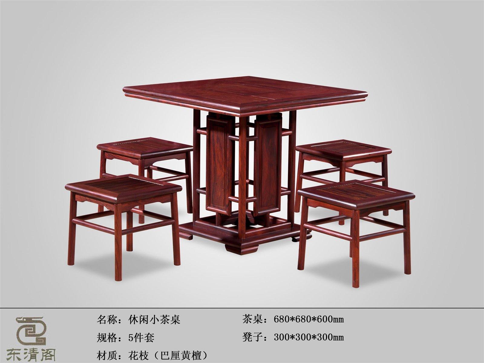 紅木家具展示 東清閣紅木家具倉儲中心紅木家具產品照片    上一圖集