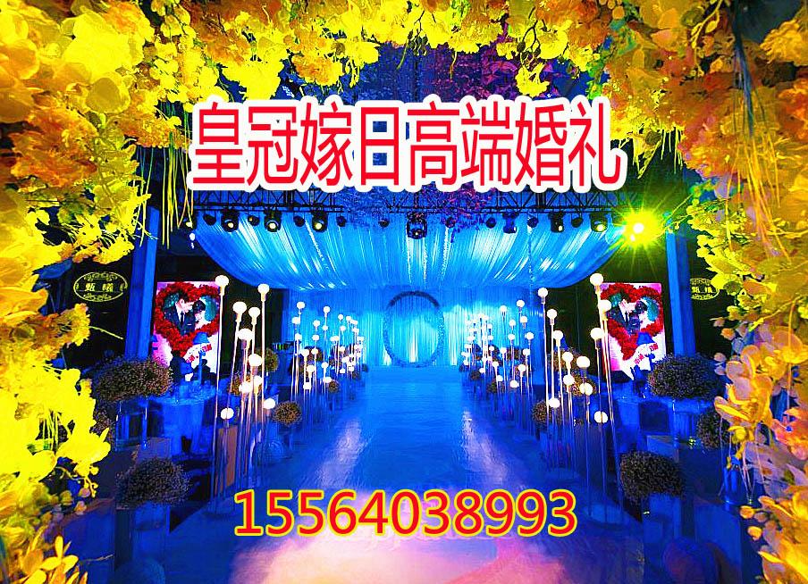 济宁皇冠嫁日婚礼庆典