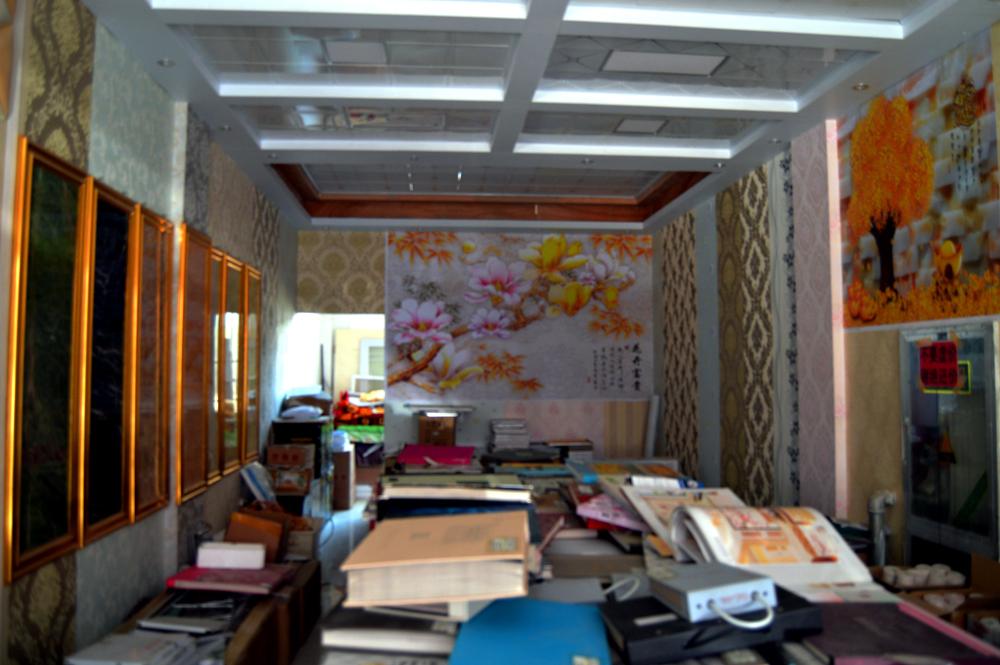 萧县金喜鹊装饰材料公司