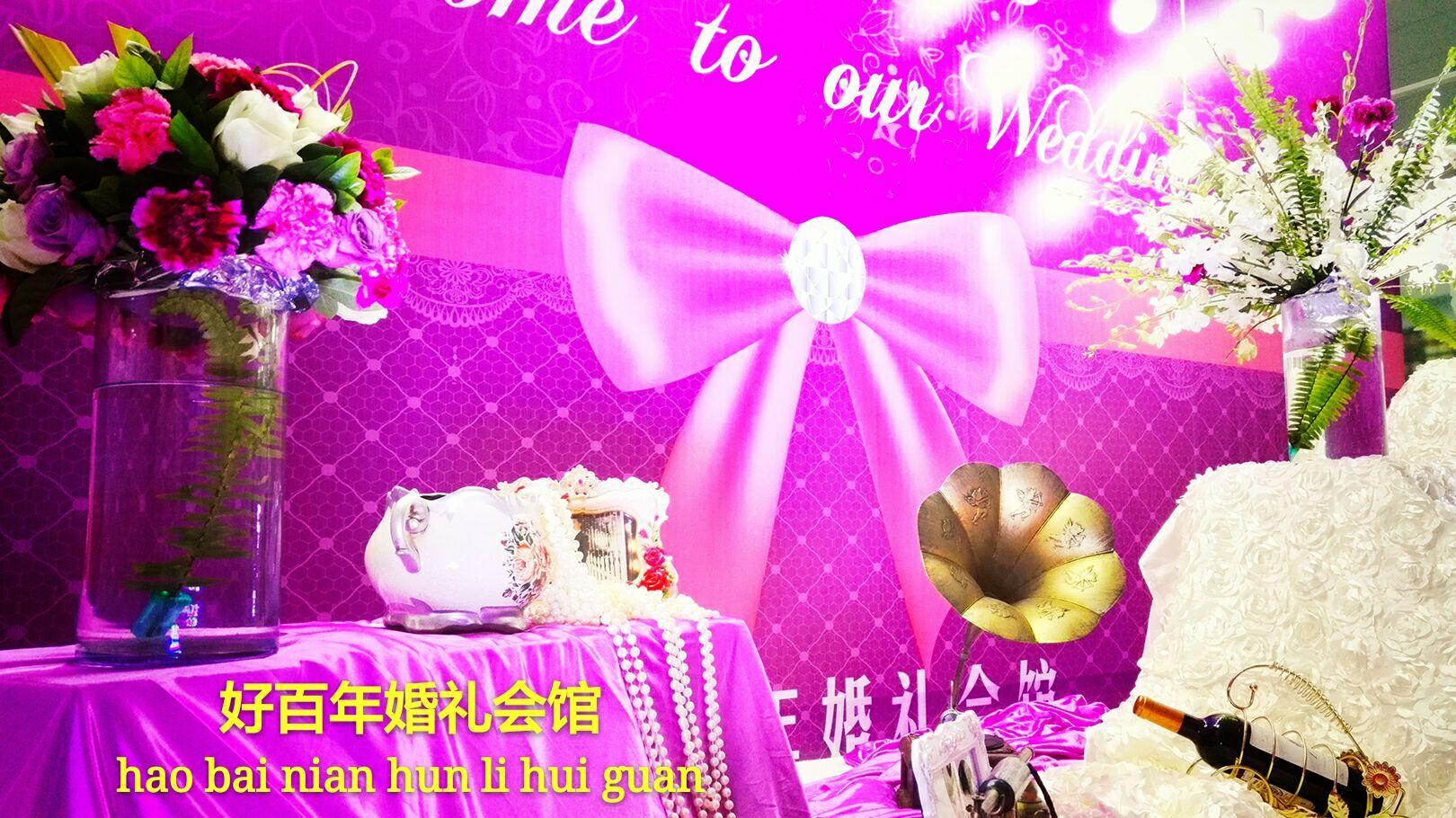 浪漫的玫紫色婚礼