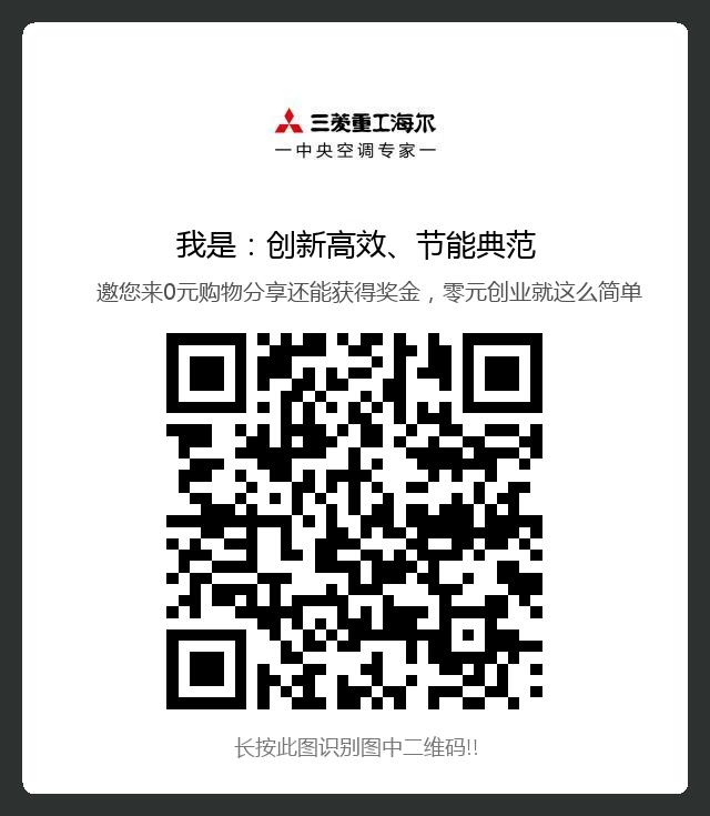 扫码关注商家微信公众号.