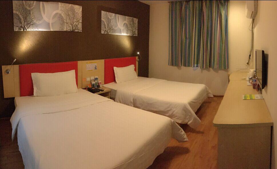 周口铂涛酒店非会员77入住大床房一晚,多张团购券可连续入住,支持微信支付!