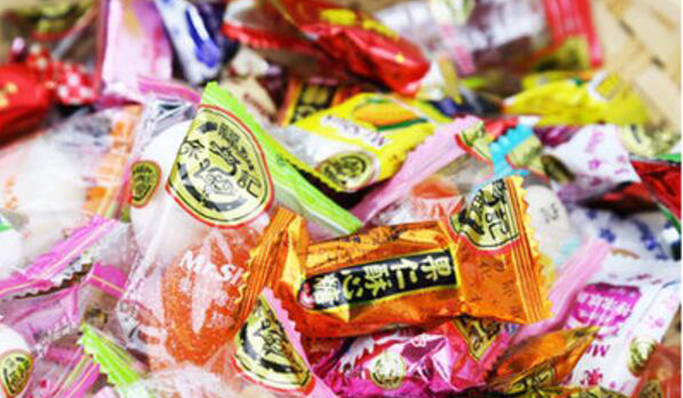 徐福记糖果图片1
