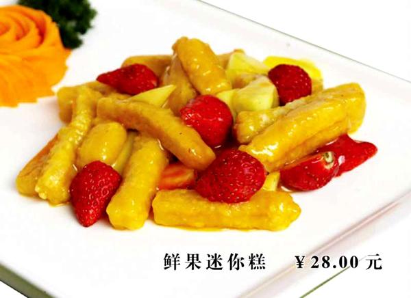 红烧肉-西湘记_2015年建平县特产餐饮美食精什么有嘉兴美食特色图片