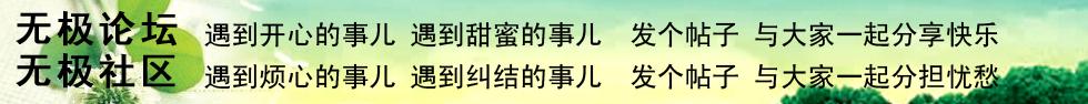 http://p3.pccoo.cn/vote/20150707/2015070709131003739802.jpg