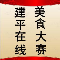 http://p3.pccoo.cn/vote/20150717/2015071715264793763567.jpg