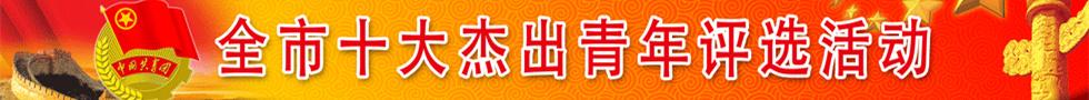 http://p3.pccoo.cn/vote/20150721/2015072113483790197167.jpg