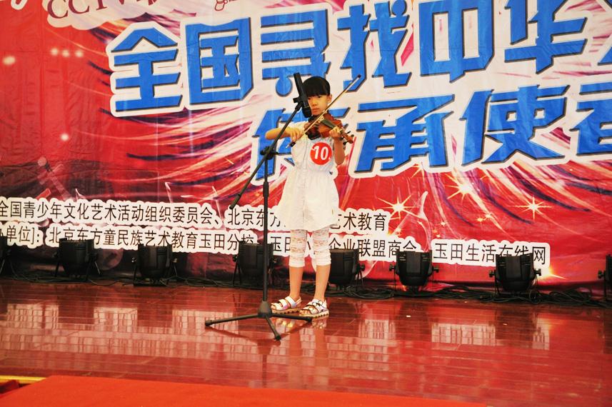 小提琴 龙的传人 最美东方童 海选人气王投票 玉田生活