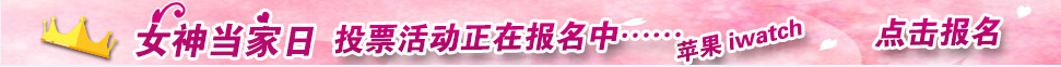 http://p3.pccoo.cn/vote/20150730/2015073010123139323031.jpg