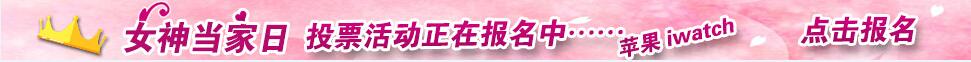 http://p3.pccoo.cn/vote/20150730/2015073010123868674785.jpg